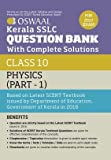 Oswaal Kerala SSLC Question Bank for Class 10 Physics (Part-1) with Complete Solutions