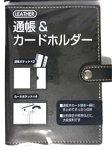 Titulaire de la carte en cuir et livret (japon importation)