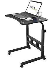 Gizga Essentials G20 Multipurpose Laptop Table (Tan)