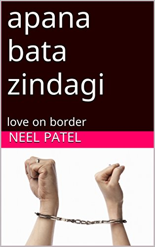 apana bata zindagi: love on border (Gujarati Edition) image - Kerala Online Shopping