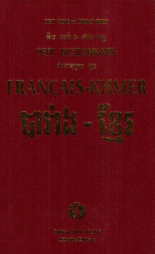 Petit dictionnaire français-khmer par Yák Tip