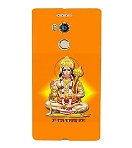Fuson Premium Jai Hanuman Printed Hard Plastic Back Case Cover for Gionee Elife E8