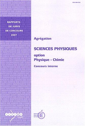 Agrégation Sciences physiques, Option Physique et Chimie : Concours interne