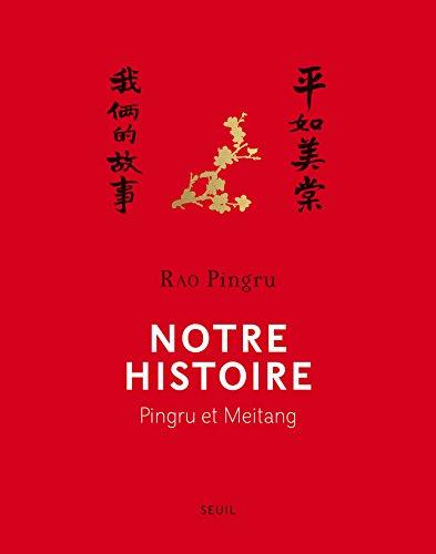 Notre histoire. Pingru et Meitang (ROMAN ET.HC) par Rao Pingru