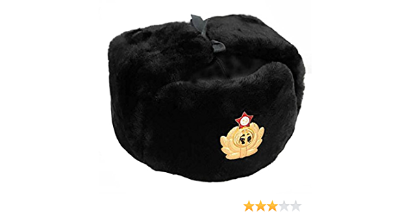 CUCUBA Unisex Original Hat Eco Leather Color Black Cap Russian Ushanka Russian Army Various Sizes