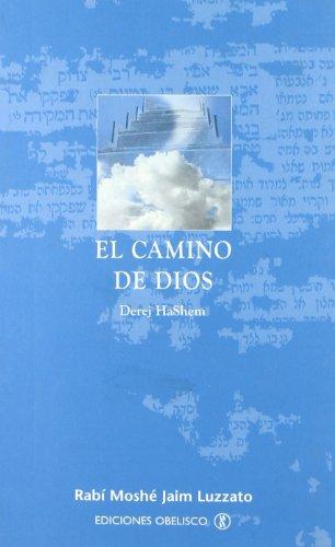 El camino de Dios (CABALA Y JUDAISMO)