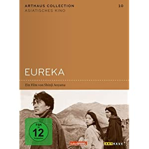 Eureka (OmU) – Arthaus Collection Asiatisches Kino