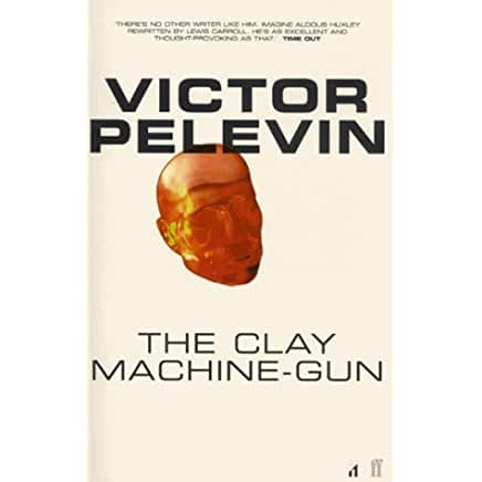 https://www.amazon.co.uk/Clay-Machine-Gun-Written-Publisher-Paperback/dp/B00SLTC3HK/ref=sr_1_1?ie=UTF8&qid=1510762690&sr=8-1&keywords=the+clay+machine+gun