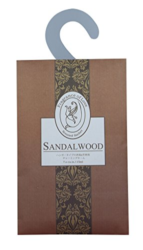 scents-hill-scented-sachets-with-hanger-for-closetroom-drawers-or-cupboards-sandalwood