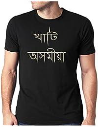 Heyuze Designer Printed Premium Quality 100% Cotton Half Sleeve Male / Men Black Round Neck T Shirt With Khati...