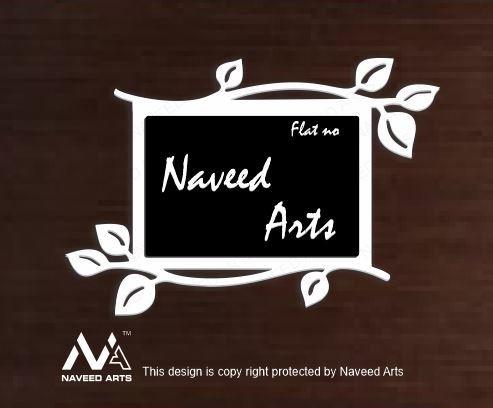 Naveed Arts Jb1017wb Home Door Name Plate Acrylic Laser Cut