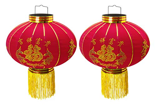 Trango 2er Pack chinesische Laterne Pendel LT400-02 mit 400 mm Ø aus Stoff für Innen & Außen I Rote Laterne I Glück Laterne I Chinese New Year Lantern I Rote Lampion I Hochzeit Laterne I Party Laterne - Fisch-laterne