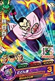 Dragon Ball Heroes GDM03 series / HGD3-11 Tao Pai Pai C