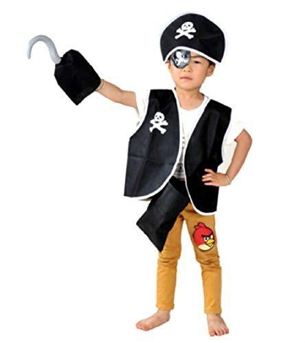 Einheitsgröße - 3-5 Jahre - Kostümset - Verkleidung - Karneval - Halloween - Piraten - Korsare der Meere - Karibik - Farbe Schwarz - Haken - Hut - Tasche - Bandage - Kind
