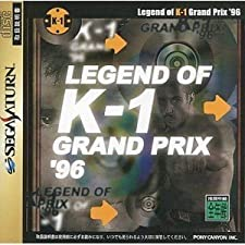 Legend of K-1 Grand Prix '96 [Japan Import]