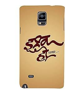 FUSON Ishk Ho Gaya 3D Hard Polycarbonate Designer Back Case Cover for Samsung Galaxy Note 4 :: Samsung Galaxy Note 4 N910G :: Samsung Galaxy Note 4 N910F N910K/N910L/N910S N910C N910Fd N910Fq N910H N910G N910U N910W8