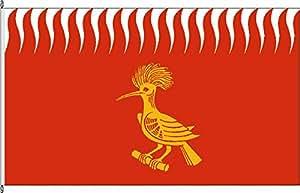 Hochformatflagge Armstedt - 150 x 500cm - Flagge und Fahne