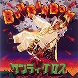 Bun Ban Boom by Kenty Gross (2008-12-03)