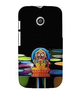 PrintVisa Designer Back Case Cover for Motorola Moto E :: Motorola Moto E XT1021 :: Motorola Moto E Dual SIM :: Motorola Moto E Dual SIM XT1022 :: Motorola Moto E Dual TV XT1025 (Seshadri Vishnu Girishaya Kalpasevaya Ramaya Padmanabha Swamy Hariv)
