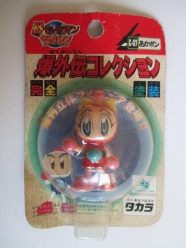 Bomberman B Daman Den Colecci?n C-07 Akabon (jap?n importaci?n)