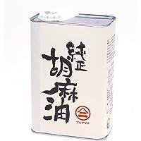 Maruyamani genuina 1600 g de aceite de s?samo (DOF Aburi Awaguchi aceite de s?samo)