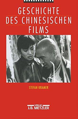 Geschichte des chinesischen Films