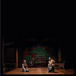 Lafawndah Midori Takada | Format: MP3-DownloadVon Album:Le Renard BleuErscheinungstermin: 9. Juli 2018 Download: EUR 1,29