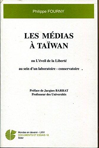 Les mdias  Tawan ou Lveil de la Libert au sein dun laboratoire - conservatoire