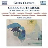 Greek Flûte Music