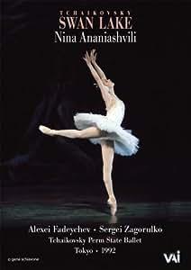 Swan Lake Ballet (1992) [DVD]
