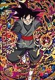 Dragon Ball Heroes / HGD9-45 Goku Midnight Eye black UR
