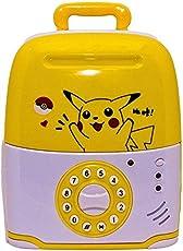 Kajal Toys™ Speaking Pikachu Money Safe for Kids with Smart Electronic Lock | Piggy Bank for Coin/Bills, ATM Piggy Bank, Safe Coin Bank Coin Bank (Yellow)