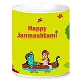 Jikraa Janmashtami Gift, Janmashtami Ceramic Coffee Mug, Janmashtami Special Gift