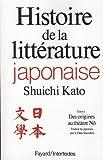 Histoire de la littérature japonaise, tome 1 - Des origines au théâtre Nõ