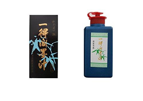 Chinesische Kalligraphie Flasche Tinte (100g) -EMI Craft (Schwarze Tinte Flasche)