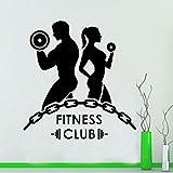 Fitness Club Pesi Forza Palestra Forza Trucchi Da Parete Neri Adesivi D'Arte Decalcomania Vinile Room 42X44CM