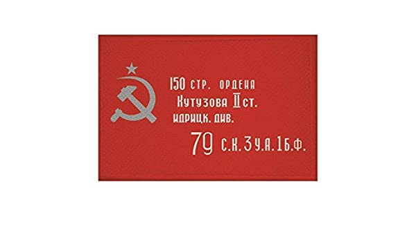 Fahne Aufb/ügler Patch 9 cm x 6 cm Neuware!!! UB Aufn/äher UdSSR Siegerflagge Sowjetunion Russland Flagge