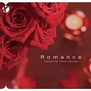 Romance 2 CD Set