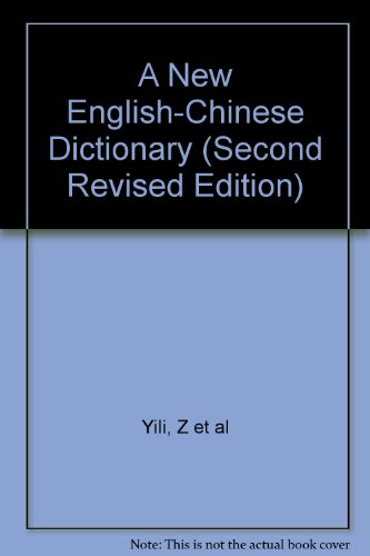 a-new-english-chinese-dictionary-second-revised-edition