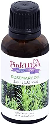 Rosemerry Oil – Made in Morocco - Pure and Undiluted - 30 ml