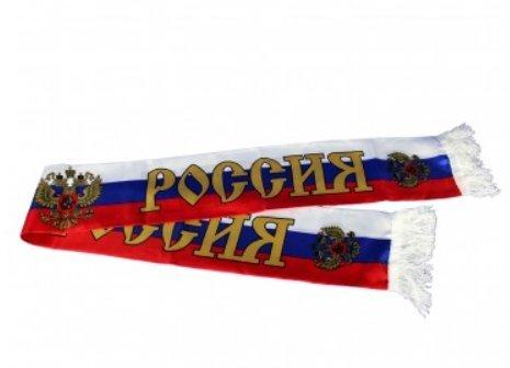 WW Fanschal Wendeschal Russland 14 cm x 140 cm mit Adler шарф россия