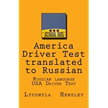 America Driver Test  translated to Russian: Russian language - USA driver manual