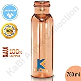 Pure Copper Bottle By KaBi 100% Pure Copper Pure Copper Handmade Quality Copper Bottle Water Bottle Joint Free - Leak Proof | Pure Copper Water Bottle | 750 ML Capacity | For Good Health Benefits Yoga, Ayurveda(750 Ml)