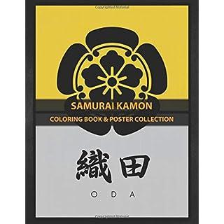 Coloring Book & Poster Collection: Samurai Kamon This Is The Kamon Of Oda Clan Oda Mokko 織田瓜 M Anime & Manga