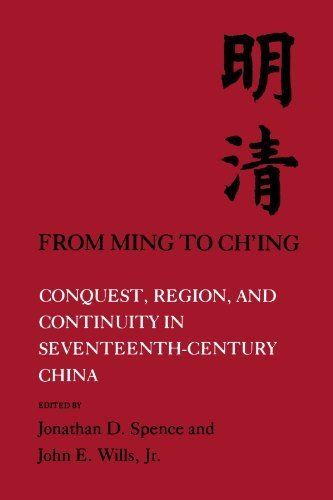 From Ming to Ch'ing: Conquest, Region, and Continuity in Seventeenth-Century China by Jonathan D. Spence (1981-04-01)