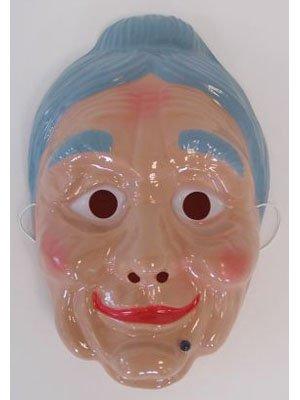 Maske Theatermaske Gesichtsmaske alte Frau Haut-blau Einheitsgröße ()