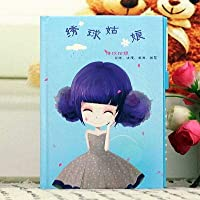 Password Book Small - Diary Book with Coded Lock Notebook Password Lock Notepad Cute Korea Stationery Children Secret Journal Diary