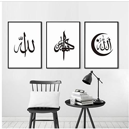 nr Muslimischen Arabischen Wandkunst Islam Poster Gott Allah Koran Leinwand Malerei Bild Home Decor 40x50x3 Stücke cm Kein Rahmen