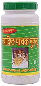 Anamika Buknu Powder (Yellow)- 250 grams(pack Of 5)