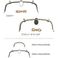 Japan Rubber Button Trade Soporte Broche con 3 Tapas Grandes W21 x H 8.4 cm Oro